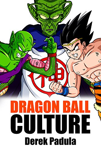 Dragon Ball Culture Volume 6: Gods (English Edition)