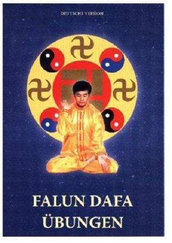 Falun Dafa - Die 5 Übungen