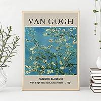ゴッホアートパネルアーモンドブロッサムキャンバス絵画ポスターヴィンテージ印象派の花リビングルームの装飾のための有名なプリント30x50cmフレームレス