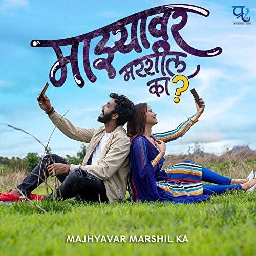 Rishabh Sathe & Sonali Sonawane