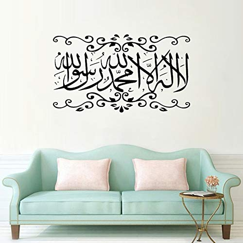 JXMN Arabic Wall Stickers Arabic Calligraphy Decals Islamic Home Decoration Allah Bedroom Living Room Decoration Islam Muslim 48x84cm