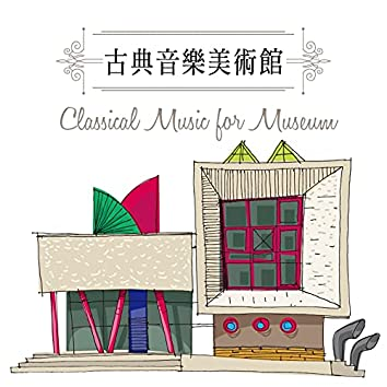Classical Music for Museum
