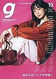 Tokyo graffti(トウキョウグラフィティ) 2019年 10 月号 [雑誌]