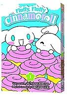 Fluffy, Fluffy Cinnamoroll, Vol. 1 (1)