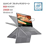 BMAX 2-in-1ノートパソコン 、軽量 薄型、11.6インチノートPC 360度回転、(IntelクアッドコアN4120、8GB RAM、256GB SSD、Windows 10)オールメタル、BT4.2