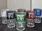 Set de 6 Vasos de Cristal para Té marroquí multicolor multicolor