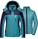 GEMYSE Women's Waterproof 3-in-1 Ski Snow Jacket Puffer Liner Insulated Winter Coat (Moonblue,L)