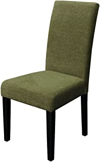 Monsoon Pacific Aprilia Upholstered Dining Chairs, Moss Green, Set of 2