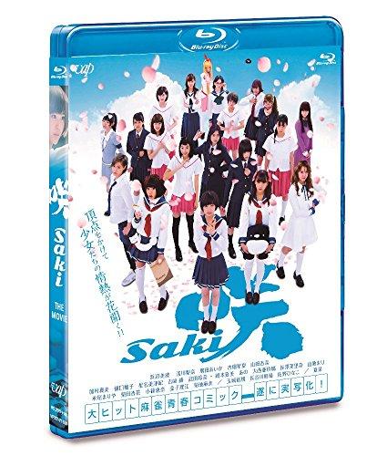 映画「咲-Saki-」 (通常版)[Blu-ray]