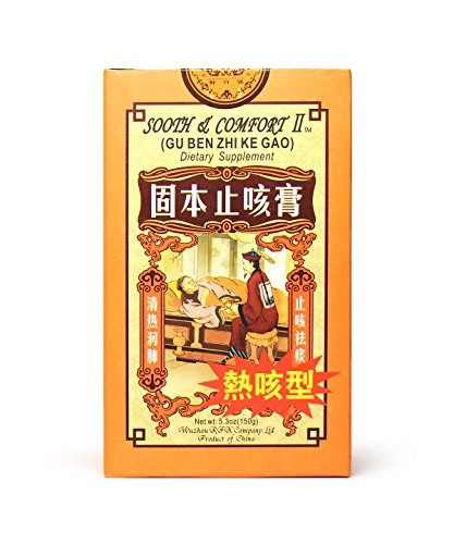 Sooth & Comfort II Gu Ben Zhi Ke Gao Cough Syrup Herbal Supplement for Heat Cough 5.30oz 150g