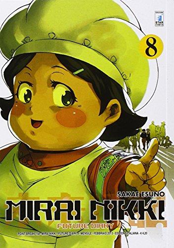 Mirai Nikki. Future diary: 8