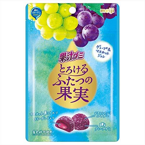 明治 果汁グミとろけるふたつの果実グレープ&マスカットジュレ 52g ×10袋