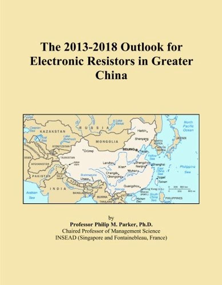 利得良心発動機The 2013-2018 Outlook for Electronic Resistors in Greater China