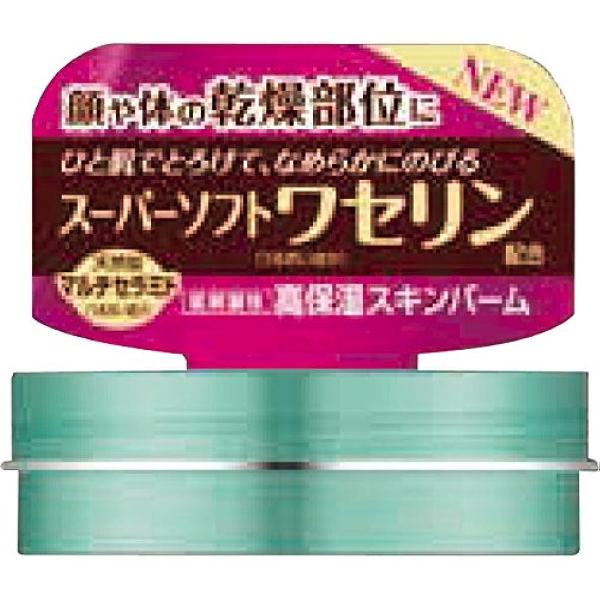 最後の純粋な演劇ロート製薬 ケアセラ 天然型セラミド7種配合 高保湿スキンバーム ピュアフローラルの香り 40g