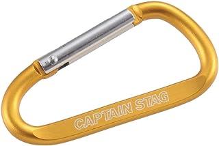 キャプテンスタッグ(CAPTAIN STAG) カラビナ アルミアクセサリー Dカラビナ Mサイズ/Lサイズ