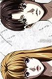 レベルE 4[DVD]
