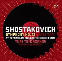 Shostakovich: Symphony No. 13 Babi Yaar by Yuri Temirkanov (2007-05-03)