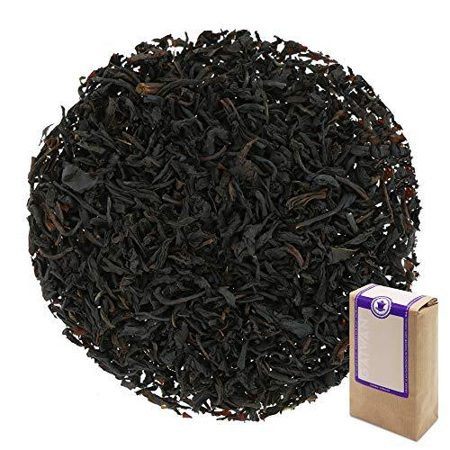 Wildkirsche - Schwarzer Tee lose Nr. 1226 von GAIWAN, 250 g