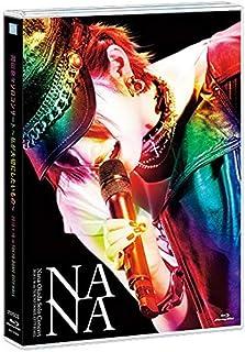 AKB48 岡田奈々ソロコンサート ?私が大切にしたいもの?(Blu?ray Disc)
