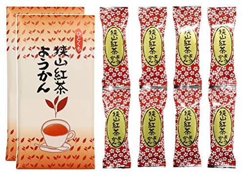 一口ようかん 紅茶ようかん 羊羹 8個入 × 2セット