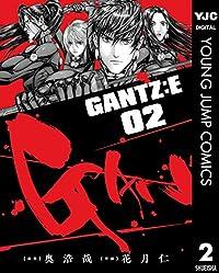 GANTZ:E 2 (ヤングジャンプコミックスDIGITAL)