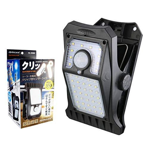 クリッパ クリップ型 センサーライト 人感センサー ソーラーライト LED 防水 日本語取説 1年保証 OL-336B オンロード(OnLord)