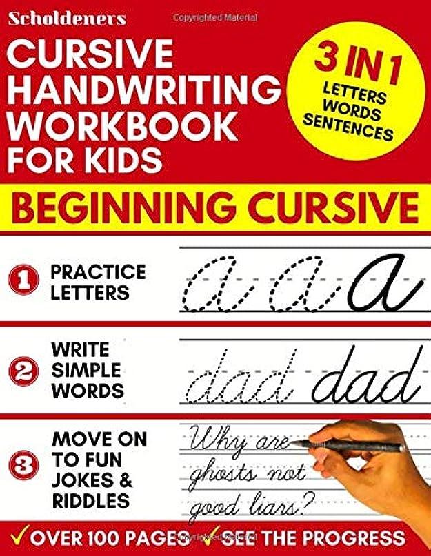 議題落ち着いた証書Cursive Handwriting Workbook for Kids: 3-in-1 Writing Practice Book to Master Letters, Words & Sentences