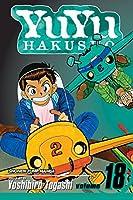 YuYu Hakusho, Vol. 18 (18)