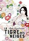Le tigre des neiges, tome 7 par Higashimura
