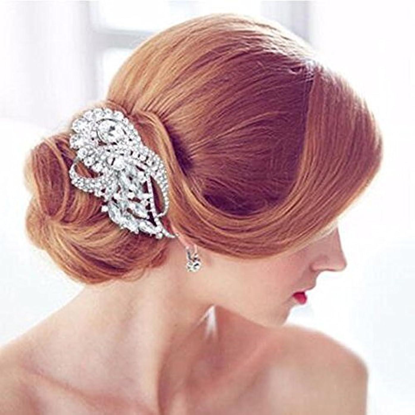 たくさんのエイリアス暗いMissgrace Bridal Rhinestone Hair Comb Bridesmaid Wedding Vintage Hair Comb Women Crystal Hair Clip Headpiece for Wedding Party and Special Occasions [並行輸入品]