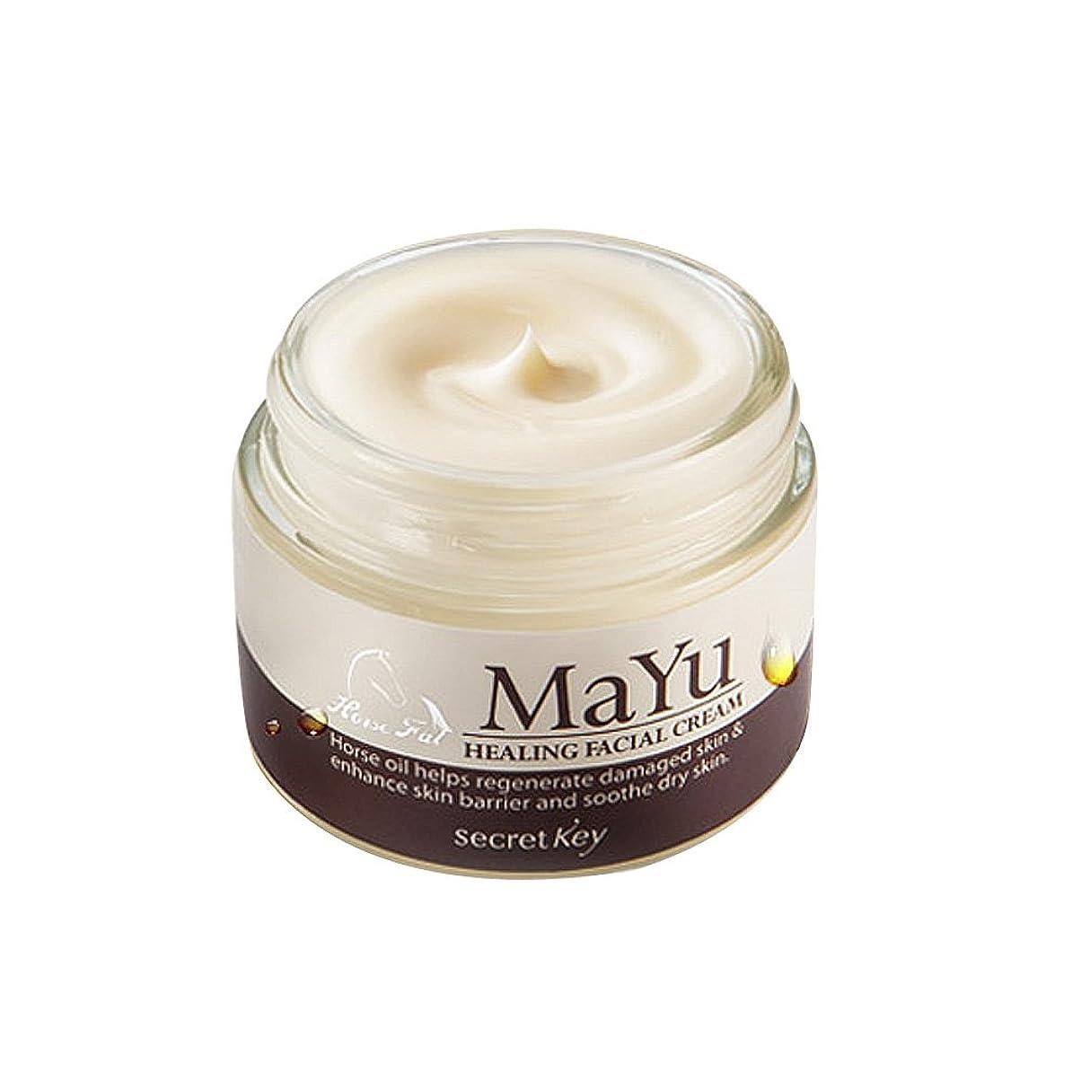 鳴り響く征服ハンバーガー[シークレットキー]Secretkey 馬油ヒーリングフェイシャルクリーム70g 海外直送品 Mayu Healing Facial Cream 70g