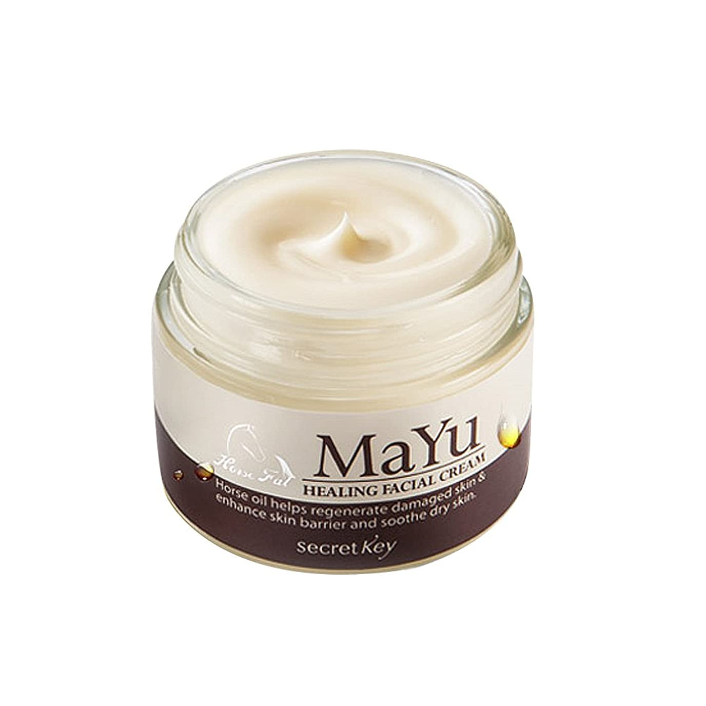 ヘリコプター詩人神[シークレットキー]Secretkey 馬油ヒーリングフェイシャルクリーム70g 海外直送品 Mayu Healing Facial Cream 70g