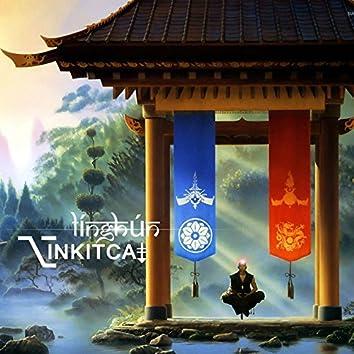 Linghun
