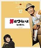 男はつらいよ 私の寅さん〈シリーズ第12作〉 4KKデジタル修復版 [Blu-ray]