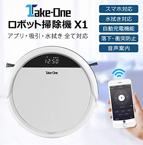 Take-One(テイクワンテクノロジー)『X1』