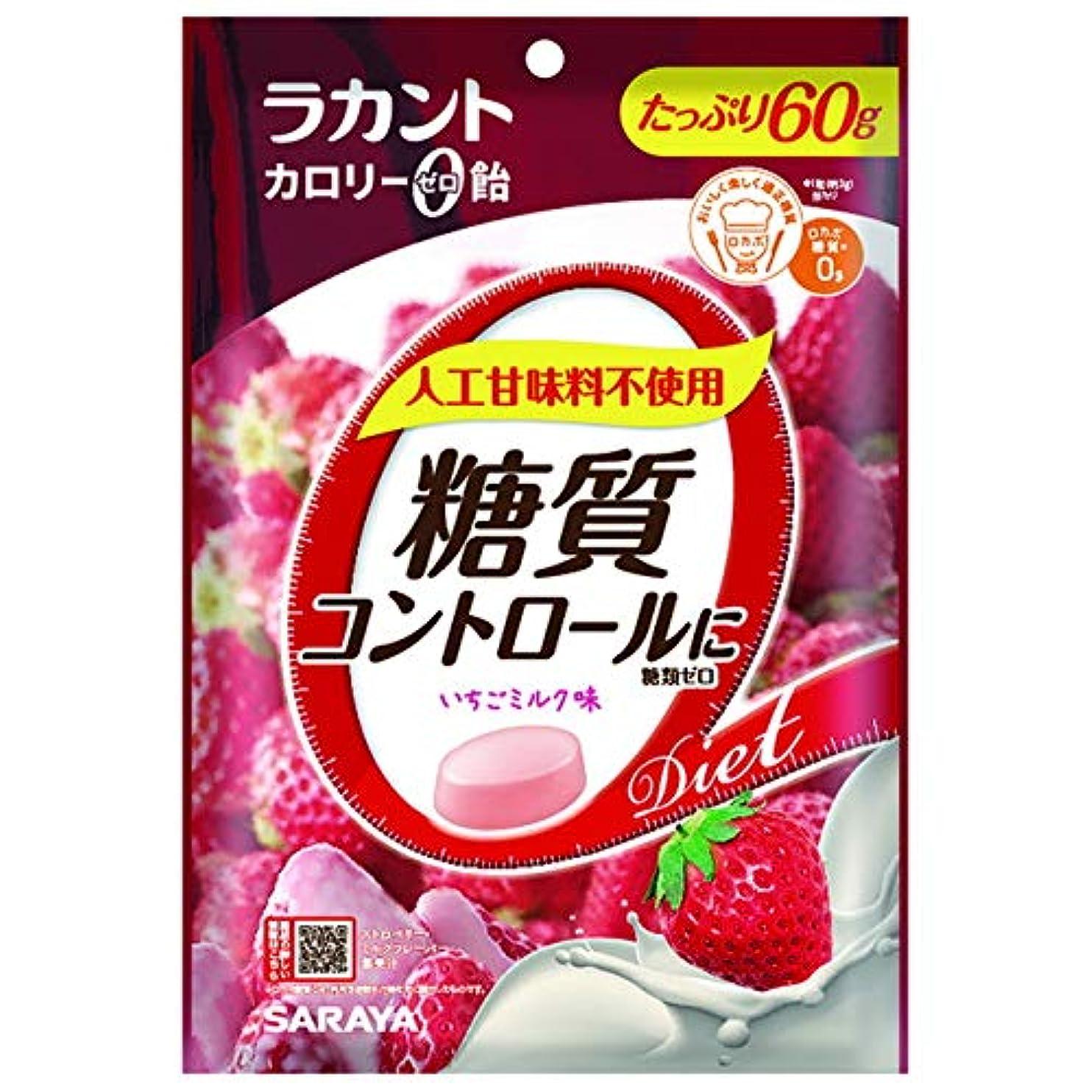 海上害虫教義ラカント カロリーゼロ飴 いちごミルク 60g【3個セット】