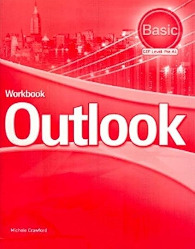 ヒューバートハドソン本を読む本を読むOutlook Basic : Workbook