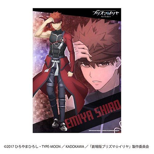 劇場版Fate/kaleid liner プリズマ☆イリヤ 雪下の誓い 劇場版B2タペストリー 士郎