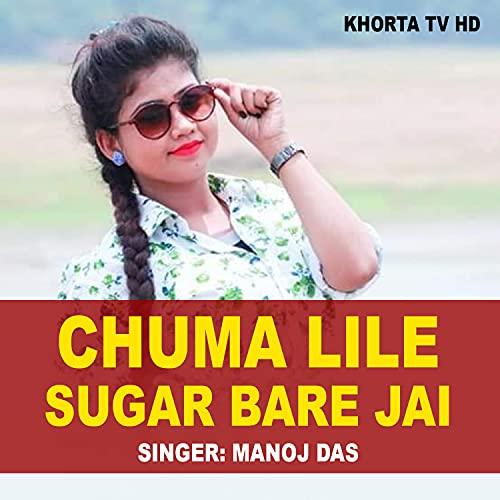 Chuma Lile Sugar Bare Jai