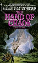 The Hand of Chaos: A Death Gate Novel, Volume 5 (The Death Gate Cycle)