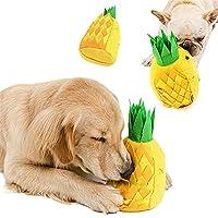 Ecrisdoo ノーズワーク 犬 ペット おもちゃ パイナップル サークルタイプ しつけ 嗅覚 訓練 分離不安 運動不足 ストレス解消 集中力向上 知育玩具 ペット用品 カタツムリ