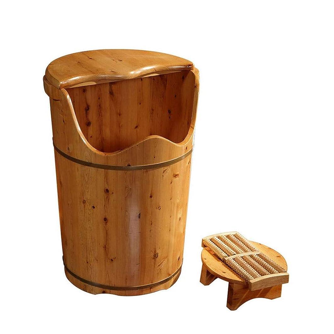 ハントシュート交響曲木製の足浴槽、ペディキュアバケツ、ペディキュアバケツ