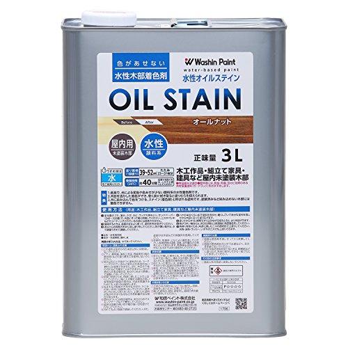 和信ペイント 水性オイルステイン 木目鮮明・微臭・安全 オールナット 3L