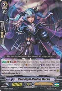 Cardfight!! Vanguard TCG - Dark Night Maiden, Macha (G-LD01/005EN) - G Legend Deck 1: The Dark