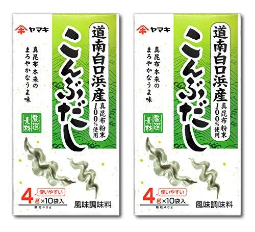 Vegetarisches Kombu Dashi Pulver (Tang-Suppenstock-Pulver) 2 Boxen 80 g insgesamt