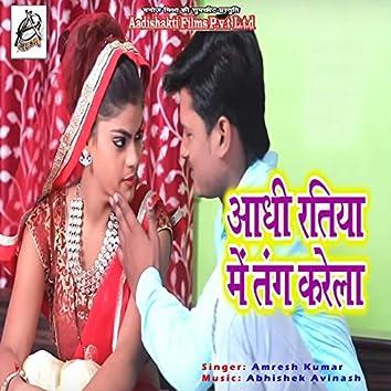 Aadhi Ratiya Me Tang Karela