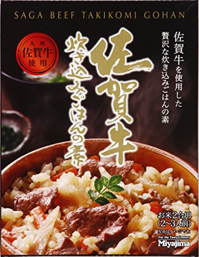 宮島醤油佐賀牛炊き込みご飯の素180g