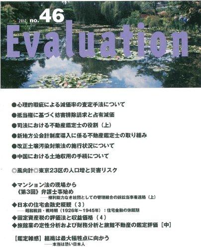 Evaluation no.46