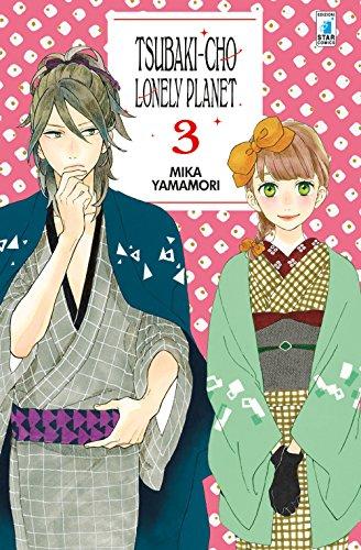 Tsubaki-chou Lonely Planet (Vol. 3)