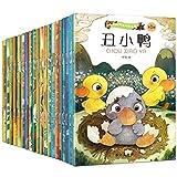 WDFDZSW 20 Libros en Libros de Cuentos de mandarinas bilingües Chinos e ingleses, Cuentos de Hadas clásicos, Personajes Chinos y Libros de Personajes Chinos, adecuados para niños de 0 a 9 años.